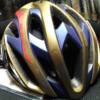 アナハイム・エレクトロニクス社から自転車のヘルメットが送られてきた