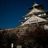 コロナ禍でしか撮れないであろう大阪城とコロナ禍で国の企業融資がガバガバな話。