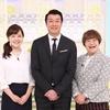 「スッキリ」の加藤浩次さん、謝っただけなのに随分と褒められる。