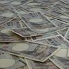 50万円で投資を始めるなら何を選ぶべきか?手堅い運用で利益を出す