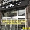 ホテルWBFアートステイ那覇国際通り 宿泊レポート 朝食のコスパがすごい‼