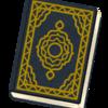 なあみんな、イスラム教って言うとヤバくねって思うよな。そんな時に読む本を紹介しよう。