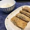 ロカボ料理実践記【稲荷餃子】