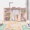 【無料小説】スクールカーストに心理学の知識で立ち向かう中学生-「井の中の蛙達」第3章「立ち机、転び机」