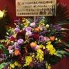 HKT48田中美久ソロコンサート~みんなで一緒にみくもんもん~