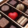 バレンタインデーで欲しいのはチョコレートでなく配当金