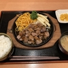 浜松市 湯風景しおり 風呂の日限定の牛カットステーキが650円は安すぎ!?