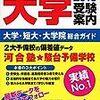 生涯教育って日本では大変なんだ! いや、日本ではというか、今の日本では?