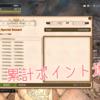 ☆ 超グリッテン砦『ラストバトル』 -200万P達成です! ☆