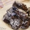 【材料4つ!ポリ袋でめちゃ簡単!】速攻作れる『チョコ風ドーナツ』の作り方