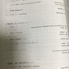 川越高校吹奏楽部 定期演奏会