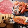 【オススメ5店】河原町・木屋町(京都)にあるホルモンが人気のお店