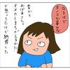 淡路ワールドパークONOKOROに行ってきた(3)ー童話の世界に誘われてー