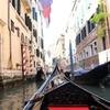 イタリア旅行〜ヴェネツィア編〜