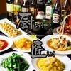 【オススメ5店】中川区・港区(愛知)にある四川料理が人気のお店