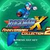 2Dアクションの名作集、ロックマンXアニバーサリーコレクションの評価・レビュー