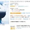 未だに売れている、欅坂46のサイレントマジョリティ