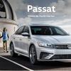 VWパサート、改良型を欧州で発売