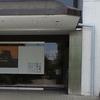 絵画は告発する/板橋の日本画@板橋区立美術館 2017年5月4日(木)