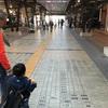 初の鉄道博物館☆とにかく快適すぎてびっくり!!