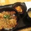 大手町【北海道 マルハ・バル】合盛りカルビ丼 ¥750