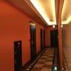 ラブホレポ〜池袋編4〜Hotel Domani(2回目)
