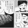 「いいか学生さん…」の『美味しんぼ』とんかつ大王回がyoutube無料公開中
