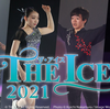 BS日テレ THE ICE 2021 放送予定