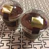 【コンビニ】Uchi Cafe×GODIVA サンクショコラアマンド とおまけ