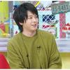 中村倫也company〜「   『所さんの学校では教えてくれないそこんトコロ!』 」