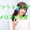 テンション上がる!?おすすめメロディックスピードメタル8選!!!