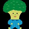 【プランター菜園】ブロッコリーを収穫したよ!収穫目安は?