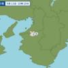 午前10時19分頃に和歌山県北部で地震が起きた。