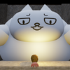 エビフライ VS 猫
