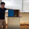 京都教育大学附属桃山小学校 授業レポート No.2(2020年6月4日)