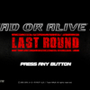 Xbox One 版「DEAD OR ALIVE 5 Last Round」を、プレイしました