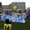 東京都社会人1部リーグ戦第14戦 南葛SC-アローレ八王子