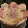 濃厚スープにうっ鶏『麺や厨』