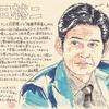 織田裕二のビジュアル的な解釈【あらためて上手さと存在力を再認識した。】