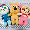 最新のものから定番人気商品まで激安!アンパンマン信者のためのおもちゃの節約方法