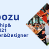 エンジニアインターンシップ2021を開催します!