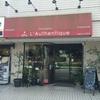 京浜東北線遠征梅雨の陣!