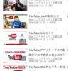 ビデオコンテンツがさらに熱くなる!