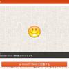 sa-boom!! client ver3.0.0をリリースしました!