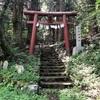日本ニ百名山 山梨県の道志山塊の最高峰『御正体山』へ