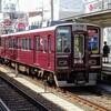 阪急、今日は何系?①416…20210319