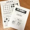 はなまるグループ主催の算数脳をきたえる囲碁GONOUの親子体験に参加しました。