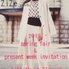 ZiZe-growth《Spring Fair & Point×2》part2  3/21~