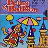 MSXとはMSXの事である 第10回「キング&バルーン」