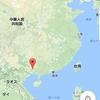中国南寧の旅(1)【乗り継ぎでひやひやするの巻】